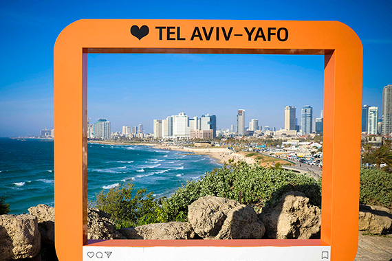 The Weather in Tel Aviv  Photo: Guy Yechieli